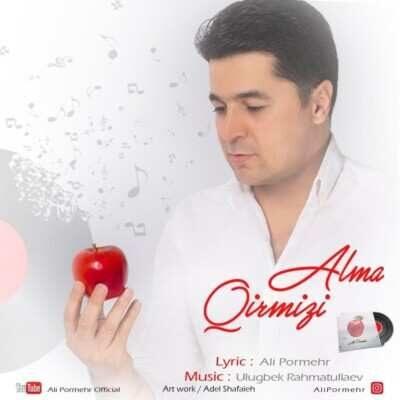 Ali Pormehr 400x400 - دانلود آهنگ ترکی علی پرمهر قیرمیزی آلما