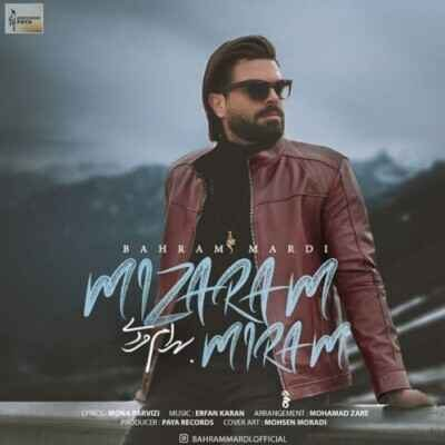 Bahram Mardi Mizaram Miram 400x400 - دانلود آهنگ بهرام مردی میذارم میرم