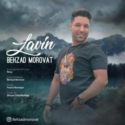 Behzad Morovat – Lavin 400x400 - دانلود آهنگ کردی بهزاد مروت لاوین