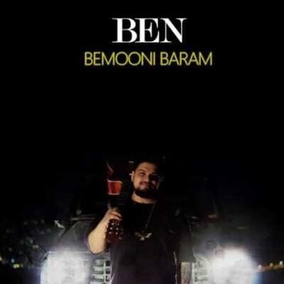 Ben Bemoni Baram 400x400 - دانلود آهنگ بن بمونی برام