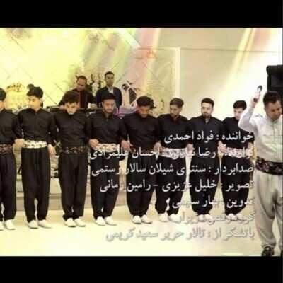 Foad Ahmadi – Magri Magri 400x400 - دانلود آهنگ کردی فواد احمدی مگری مگری