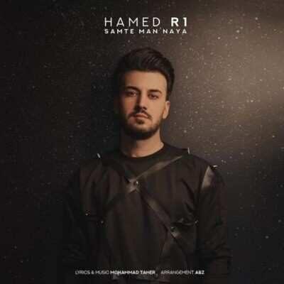 Hamed R1 – Samte Man Naya 400x400 - دانلود آهنگ حامد عاروان سمت من نیا