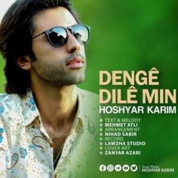 Hoshyar Karim – Denge Dile Min 350x350 - دانلود آهنگ کردی ایوب علی باخچەی پاشا
