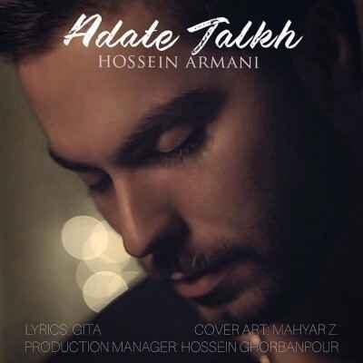 Hossein Armani – Adate Talkh 400x400 - دانلود آهنگ حسین آرمانی عادت تلخ