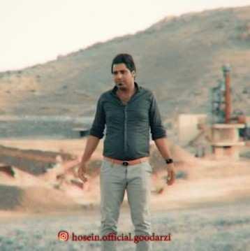 Hossein Goodarzi – Majazi Bazi - دانلود آهنگ کردی حسین گودرزی مجازی بازی