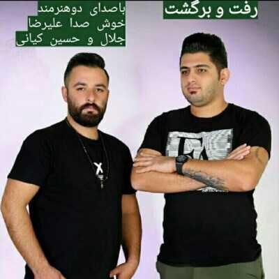 Hossein Kiani – Rafto Bargasht 400x400 - دانلود آهنگ مازنی حسین کیانی و علیرضا جلال رفت و برگشت