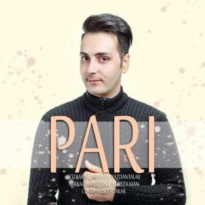 Ibrahim Yazdantalab – Pari 400x400 - دانلود آهنگ ترکی ابراهیم یزدان طلب پری