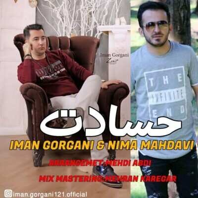 Iman Gorgani Ft Nima Mahdavi – Hesadat 400x400 - دانلود آهنگ مازنی ایمان گرگانی و نیما مهدوی حسادت