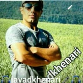 Javad Khenari – Kachep Mahale 266x266 - دانلود آهنگ لری مجید احمدی دست و پا حنایی