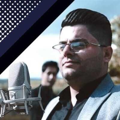 Kamal Mohamadpour – Folklor 400x400 - دانلود آهنگ کردی کمال محمدپور فولکلور