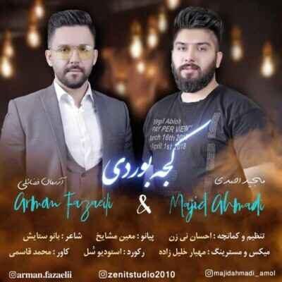 Majid Ahmadi – Kaje Bordi 400x400 - دانلود آهنگ مازنی آرمان فضائلی مجید احمدی کجه بوردی