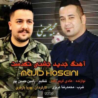Majid Hosseini 400x400 - دانلود آهنگ مازنی مجید حسینی جشنی تک دست