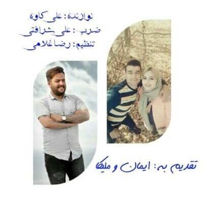 Majid Hosseini Korona 400x400 - دانلود آهنگ مازنی مجید حسینی کرونا