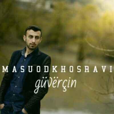 Masoud Khosravi – Guvercin 400x400 - دانلود آهنگ ترکی مسعود خسروی گوورچین