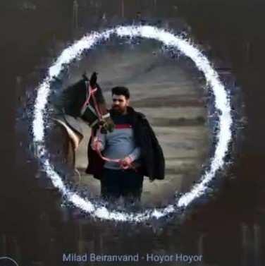 Milad Beranvand – Holor Holor - دانلود آهنگ لری میلاد بیرانوند هلور هلور