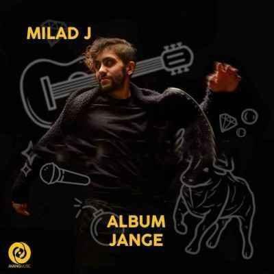 """Milad Jalaeian – Cheghad Zod Miresi 400x400 - دانلود آهنگ میلاد جلائیان """"بلک کتس"""" چقد زود میرسی"""