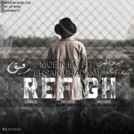 Moein Mj Ehsan Ghadami – Refigh 266x266 - دانلود آهنگ کردی رضا صفری خوشی ولیم گردی