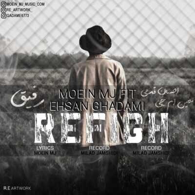Moein Mj Ehsan Ghadami – Refigh 400x400 - دانلود آهنگ معین ام جی و احسان قدمی رفیق