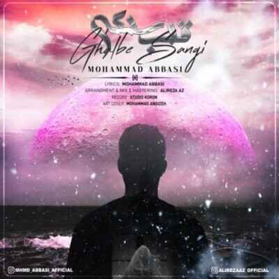 Mohammad Abbasi 400x400 - دانلود آهنگ محمد عباسی قلب سنگی