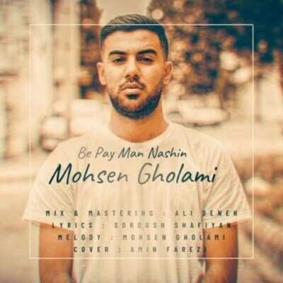 Mohsen Gholami 400x400 - دانلود آهنگ محسن غلامی به پای من نشین
