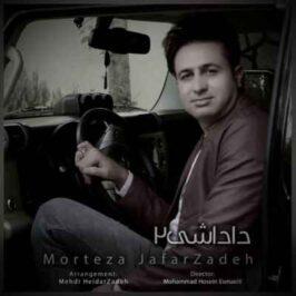 Morteza Jafarzafeh 1 266x266 - دانلود آهنگ کردی فواد پیشوا ئه زی ناز