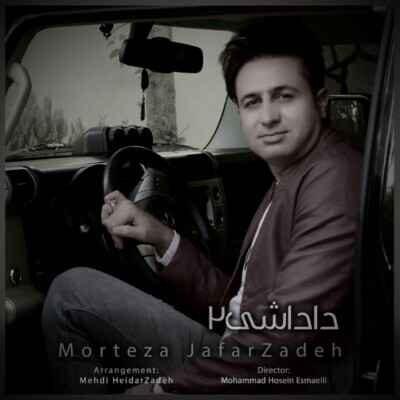 Morteza Jafarzafeh 400x400 - دانلود آهنگ مازنی مرتضی جعفرزاده داداشی۲