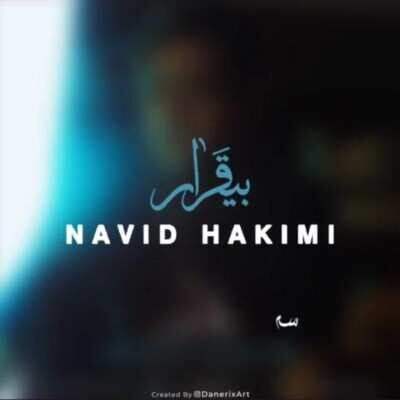 Navid Hakimi Bigharar 400x400 - دانلود آهنگ نوید حکیمی بیقرار