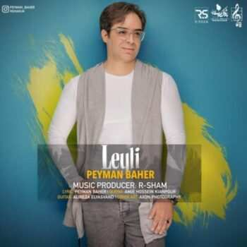 Peyman Baher 350x350 - دانلود آهنگ کردی ئالان جمال شەدەلار