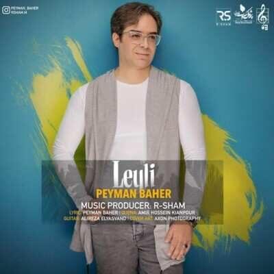 Peyman Baher 400x400 - دانلود آهنگ ترکی پیمان باهر لیلی