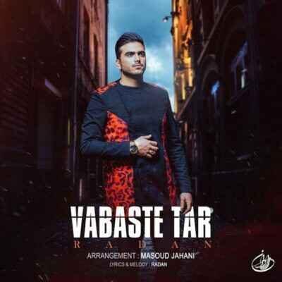 Radan – Vabaste Tar 400x400 - دانلود آهنگ رادان وابسته تر