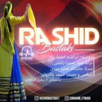 Rashid Bastegi 350x350 - دانلود آهنگ مازنی ابی عالی می سر دردا کرده از روی مستی