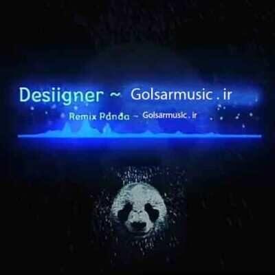 Remix 400x400 - دانلود تمام نسخه های ریمیکس Panda