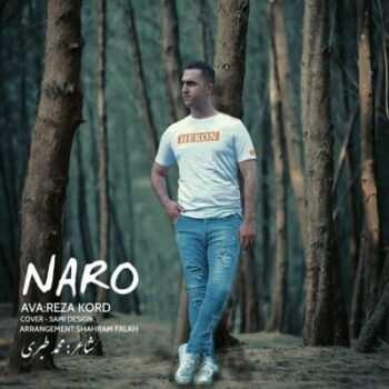 Reza Kord – Naro 350x350 - دانلود آهنگ مازنی جواد عباسی شهر جنگی
