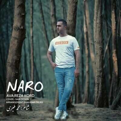 Reza Kord – Naro 400x400 - دانلودآهنگ رضا کرد نارو