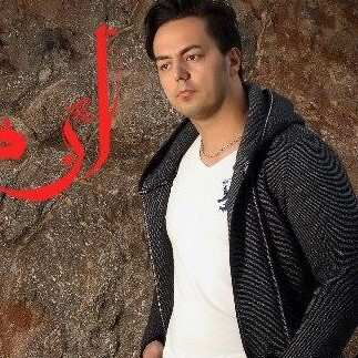 Reza Mesri – Ardabila Gidak - دانلود آهنگ ترکی رضا مصری اردبیله گیدک