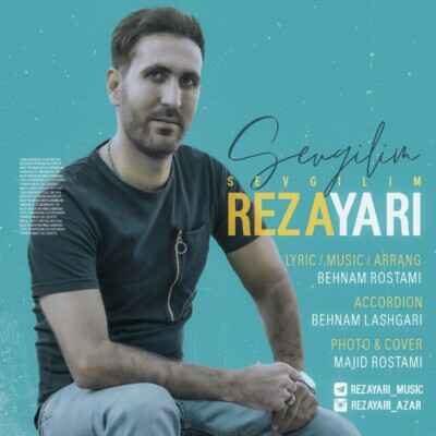 Reza Yari 400x400 - دانلود آهنگ ترکی رضا یاری سئوگیلیم