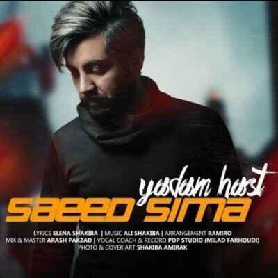 Saeed Sima Yadam Hast 400x400 - دانلود آهنگ سعید سیما یادم هست