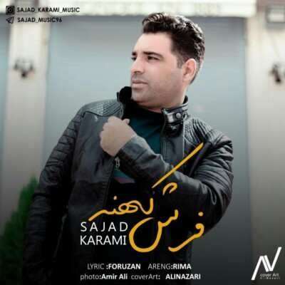 Sajad Karami – Farshe Kohne 400x400 - دانلود آهنگ کردی سجاد کرمی فرش کهنه