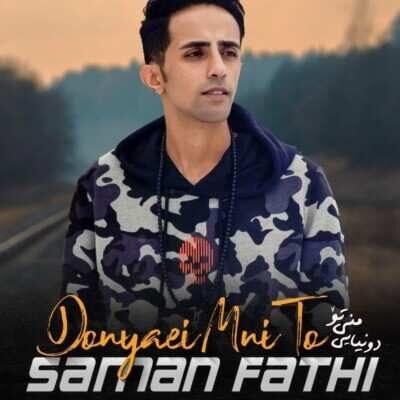 Saman Fathi – Donyaei Mni To 400x400 - دانلود آهنگ کردی سامان فتحی دونیایی من تو
