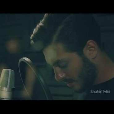 Shahin Miri - دانلود آهنگ شاهین میری کوه درد