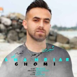 Shahryiar Ghomi 266x266 - دانلود آهنگ کردی کاروان خباتی و پیشرو هورامی سه دای لایه لایه که ت