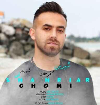 Shahryiar Ghomi - دانلود آهنگ مازنی شهریار قمی شیرین و فرهاد