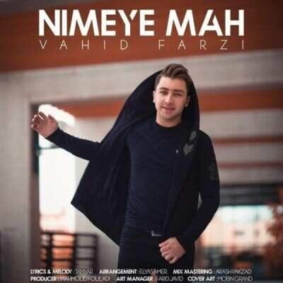 Vahid Farzi 400x400 - دانلود آهنگ جدید وحید فرضی نیمه ماه