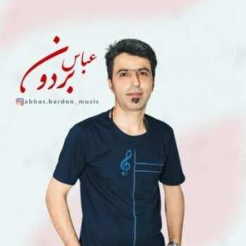 Abbas Bardoon – Refigh 350x350 - دانلود آهنگ کردی شهاب لرستانی سهیلا