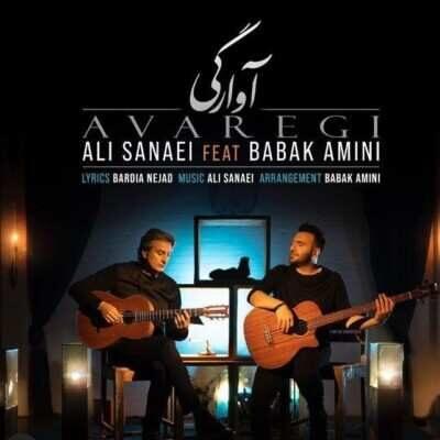 Ali Sanaei Avaregi Ft Babak Amini 400x400 - دانلود آهنگ علی ثنایی و بابک امینی آوارگی