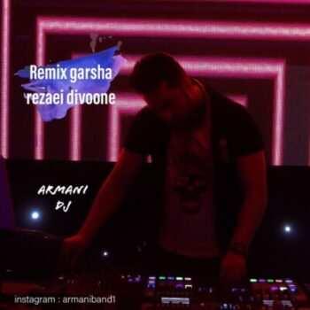 Armani band garsha rezaEi 350x350 - دانلود آهنگ فرشید ادهمی جگر گوشه