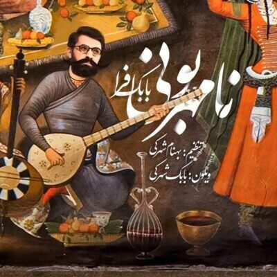 Babak Afra – Na Mehraboni 400x400 - دانلود آهنگ بابک افرا نامهربونی