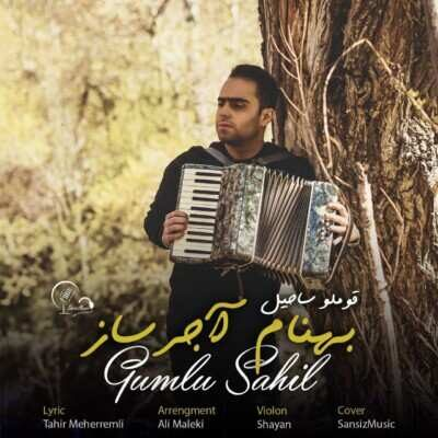 Behnam Ajorsaz 400x400 - دانلود آهنگ ترکی بهنام آجرساز قوملو ساحیل