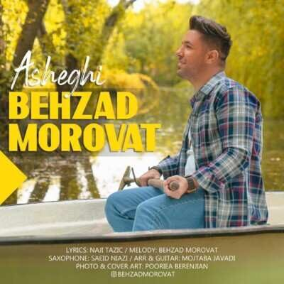 Behzad Morovat – Asheghi 400x400 - دانلود آهنگ کردی بهزاد مروت عاشقی