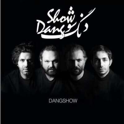 Dang Show 400x400 - دانلود آهنگ دنگ شو رویای شیرین تلخ